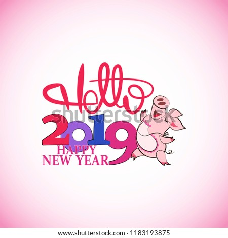 Hello Chinese New Yea Walking Funny Stock Vector Royalty Free
