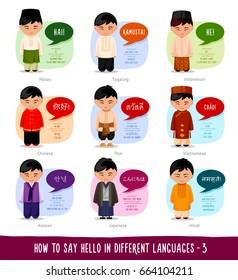 Imágenes, fotos de stock y vectores sobre Kids Dictionary