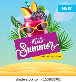 Hello summer special discount poster design with mug of berry smoothie, sunglasses, tropical leaves and beach. Text can be used for signs, brochures, flyers, banners