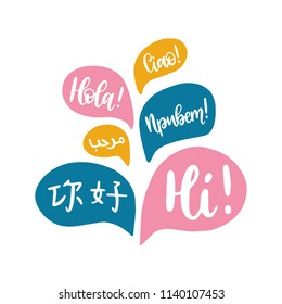 Hello, vector calligraphy. Hand lettering of greeting phrase in different languages in speech bubbles.
