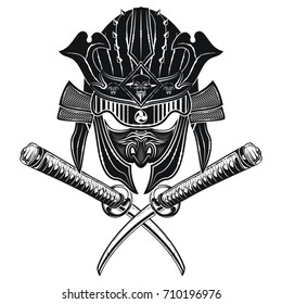 A helmet with a mask and two swords of the Samurai vector illustration.