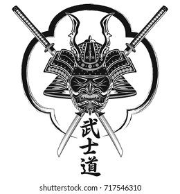 Helmet and Samurai's mask with pair katana and inscription bushido. Hieroglyphs - bushido - warrior, samurai, way. Vector illustration.