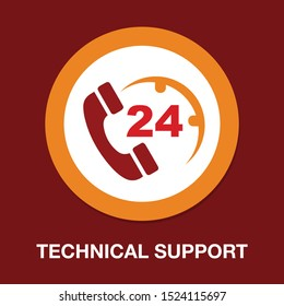 help icon, technical support icon, computer service support, tech support concept
