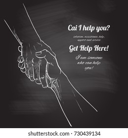 Helping hand concept. Chalk drawing on the blackboard, isolated vector illustration.
