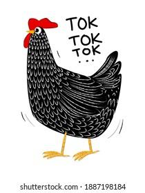 Hen chicken line hand drawn vector illustration. Black and white, chicken,rough, line art.