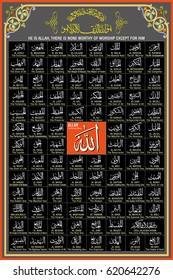 Here is a list of most beautiful names of Allah (SWT) or 99 names of Allah (SWT) Used in Islam with their meanings in English.  The most beautiful names belong to Allah - Allah The Greatest Name.