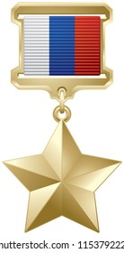 Hero of the Russian Federation Gold star medal, greatest Honor insignia of Russia realistic vector illustration, object on a transparent background, Russian Flag color silk moiré tricolour ribbon