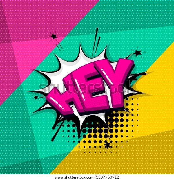 Hey Hi Hello Comic Text Sound Stock Vector (Royalty Free
