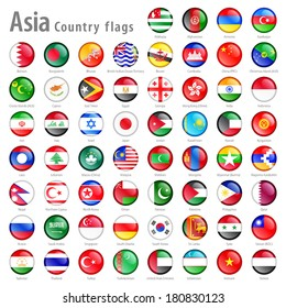 Hi detail vector shiny buttons with all Asian flags. Every button is isolated on it's own layer