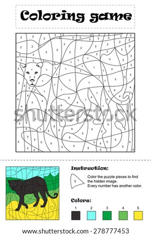 Hidden Picture Coloring Page Big Wild Stock Vector Royalty Free