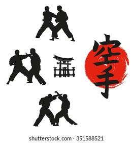 Hieroglyph of karate and men demonstrating karate. Inscription on illustration is a hieroglyph of karate (Japanese)