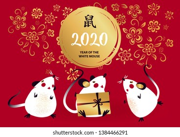 Hieroglyph translate: Mouse. Happy new year party with rat, mice on red background. Lunar horoscope sign mouse. Chinese Happy new year 2020. Three funny mouse with long tail. Vector illustration