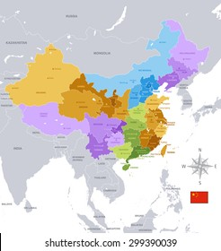 A High Detail vector Map of the People's Republic of China's Regions and major cities. All elements are separated in editable layers clearly labeled.