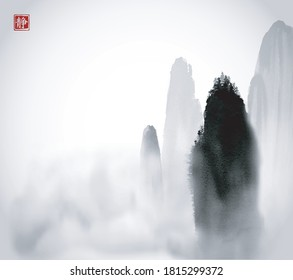 High misty mountains with forest trees. Traditional oriental ink painting sumi-e, u-sin, go-hua style. Hieroglyph -  silence.