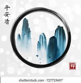 High mountains in black enso zen circle on white glowing background. Flying mountains of China. Contains hieroglyphs - peace, tranquility, clarity, zen