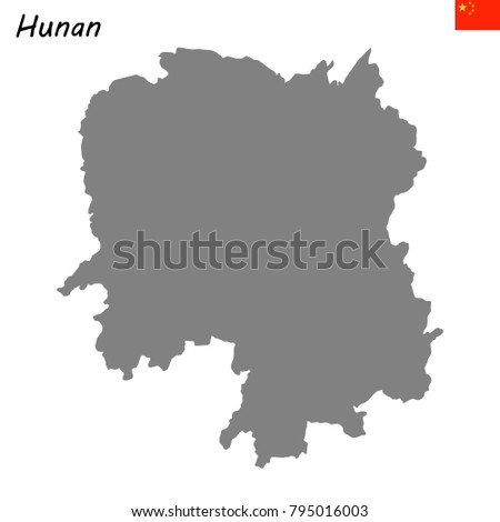 Hunan Province China Map.High Quality Map Hunan Province China Stock Vector Royalty Free