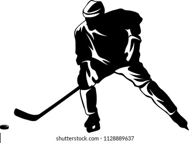 Highlighted silhouette of an ice hockey player skating with the puck.