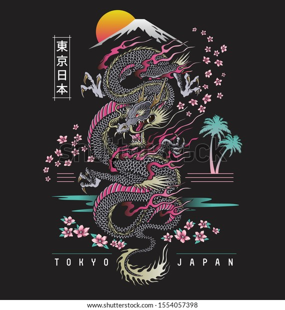 Highly detailed dragon with Japanese background. Great for t-shirts and posters