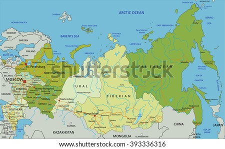 Highly Detailed Editable Political Map Separated Stock Vector ...