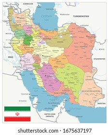 Highly Detailed Political Map of Iran. Image contains layers with outline contours, land names, city names, water objects and it's names.