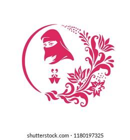 hi-jab logo arabic