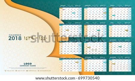 hijri 1439 to 1440 islamic calendar 2018 design template simple minimal elegant wall type calendar