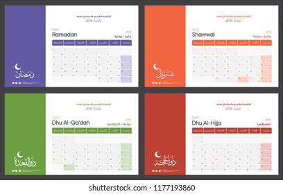 Islamic Arabic Calendar Dates Images, Stock Photos & Vectors