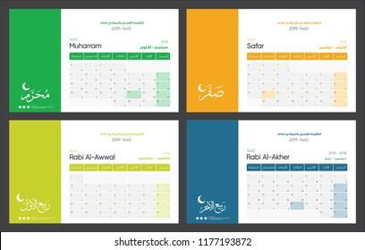 hijri calendar planner for 1440-2019 - happy new hijri year - islamic months - arabic calligraphy (muharram, safar, rabi al awwal and  rabi al akhir ) . Week Starts saturday