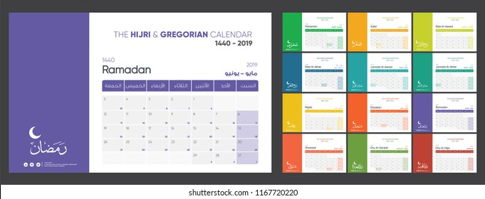 hijri and Gregorian calendar for new year 1440 - 2019 with arabic calligraphy (12 arabic months) colorful calendar rady for print - Week starts from saturday
