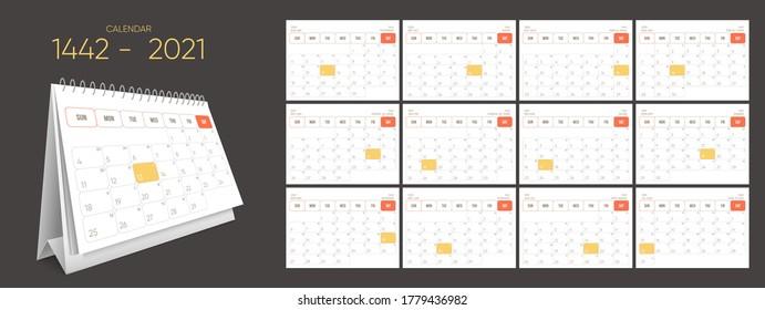 Hijri and Gregorian Calendar for the new year 1442 - 2021 - Calendar mockup - Ready for print