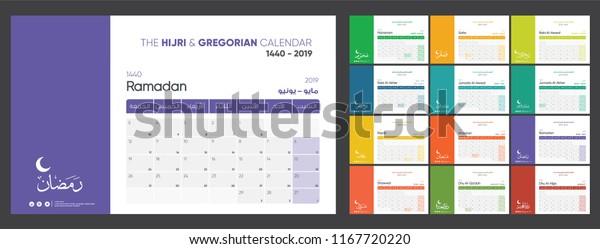 Hijri Gregorian Calendar New Year 1440 Stock Vector (Royalty Free