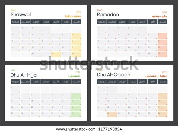 Dhul Hijja 2019 Calendrier.Hijri Gregorian Calendar Planner 1440 2019 Stock Vector