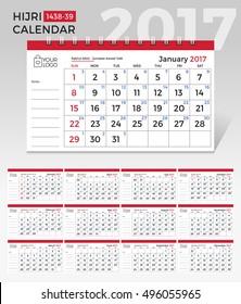 Islamic Calendar Images, Stock Photos & Vectors   Shutterstock