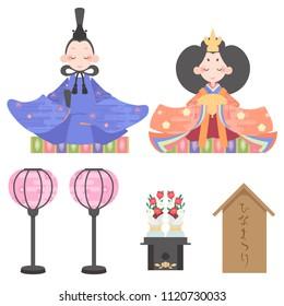 """Hina dolls illust set In the woodplate is written """"Hinamatsuri"""""""