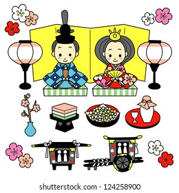 Hinamatsuri / the Dolls' Festival of Japan