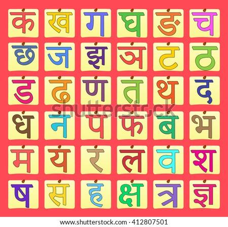Videa z hindštiny zdarma