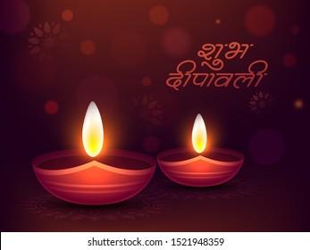 Hindi text of Shubh Deepawali and illuminated oil lamp (Diya) on brown mandala pattern background. Can be used as greeting card design.