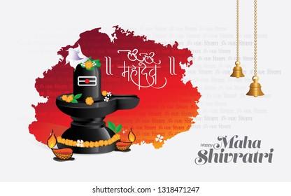 Hindu Festival Happy Maha Shivratri Greeting Card Illustration with lingam, Lamp, Flowers and Hanging Bells, writing in hindi har har mahadev