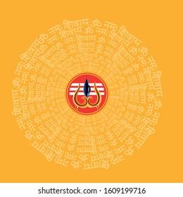 Hindu festival Maha Shivratri. Mahadev Tilak sign. Vector illustration.