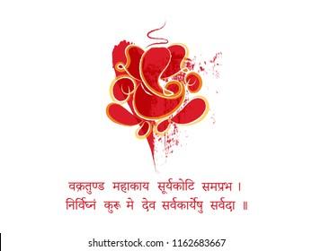 Hindu God Ganesha Grungy Illustration Background for Happy Ganesh Chaturthi.