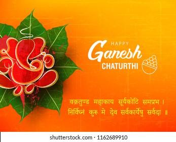 Hindu God Ganesha Illustration on Leaves for Happy Ganesh Chaturthi Festival.