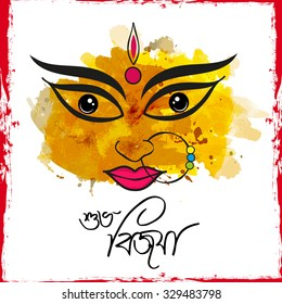 Maa Durga Images, Stock Photos & Vectors | Shutterstock