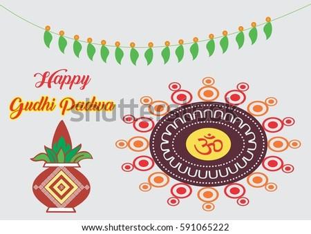 hindu new year indian festival