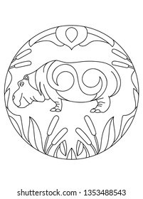 Hippo pattern. Illustration of hippopotamus. Mandala with an animal.  Hippo in a circular frame. Coloring page for kids and adults.