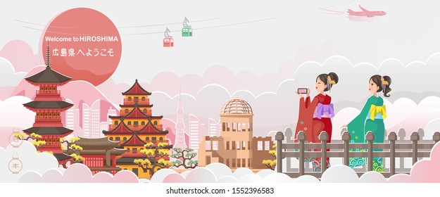 Hiroshima landmark. Japan landscape. Panorama of the building. Autumn scenery happy fall. Posters and postcards japanese for tourism. Translate: Welcome to hiroshima. Paper cut or sticker style.Vector