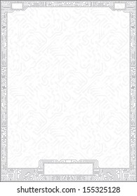 Hi-tech vector circuit board vertical gray certificate blank with frame
