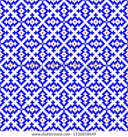Hmong Pattern Seamless Texture Background Blue Stock Vector Royalty Interesting Hmong Pattern