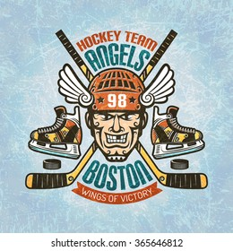 Hockey emblem with player head in helmet, gloves, skates, crossed sticks, puck and wings. Texture of ice on separate layers and easily disabled.Text grouped separately and can be removed.