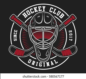 Hockey helmet with sticks on black background. Text is on the separate layer.
