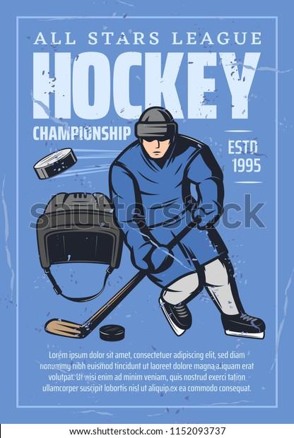 Hockey League Championship Retro Poster Sport Stock Vector
